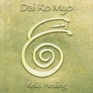 Image for 'Dai Ko Myo'