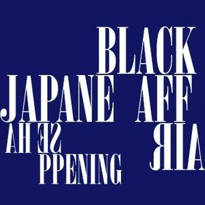 Image for 'Japanese Happening'