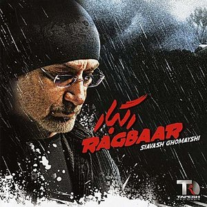 Image for 'Ragbaar'