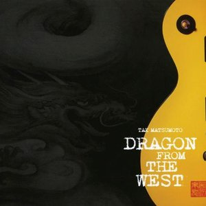 Image pour '西辺来龍 Dragon From The West'