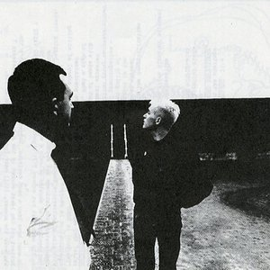 Image for 'Coil vs. the Eskaton'