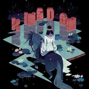 Image for 'Kingdom Original Soundtrack'