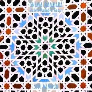 Image for 'Sasadi Manayou'