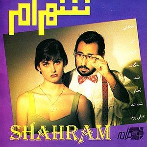 Image for 'Khejalati'