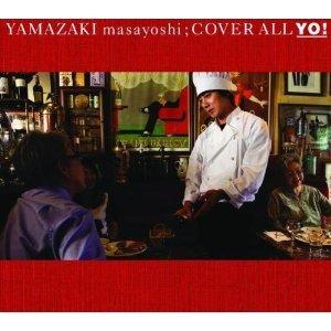Imagem de 'COVER ALL YO!'