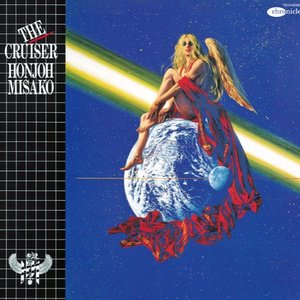 Image for 'The Cruiser'