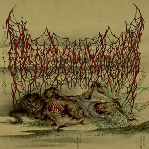 Image for 'Devour The Putrefying Corpse Of Finished Autopsy'