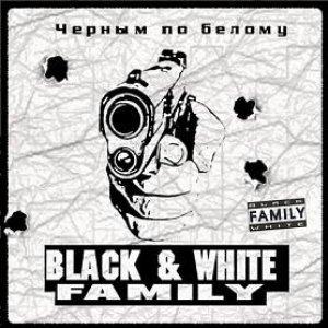 Bild für 'Black & White Family'
