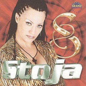 Image for 'Samo'