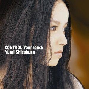Imagen de 'CONTROL Your touch'
