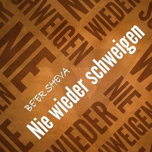 Image for 'Nie Wieder Schweigen'