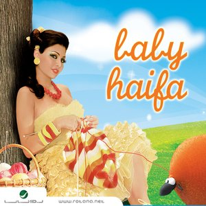 Image for 'Baby Haifa'