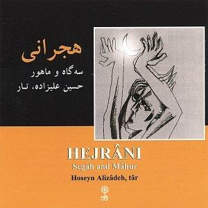 Image for 'Hejrani: Nostalgia'