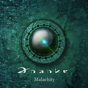 Image for 'ANANKE'
