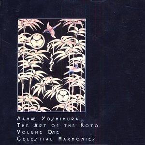 Image for 'Japan Nanae Yoshimura: the Art of the Koto, Vol. 1'