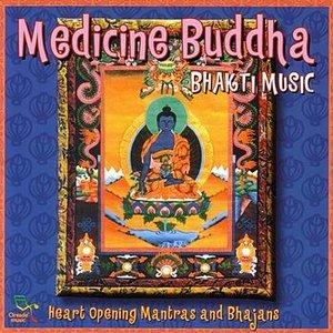 Immagine per 'Medicine Buddha'