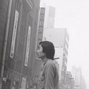 Bild für '細野晴臣'