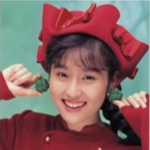Image for '羽田恵理香'