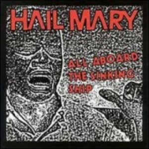 Image for 'Hail Mary'