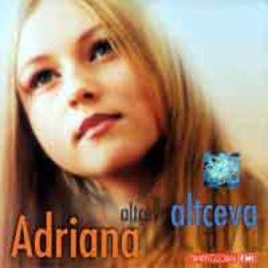Image for 'Altceva'