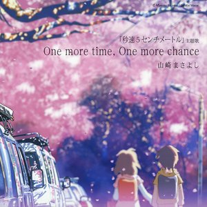 Imagem de 'One more time, One more chance 「秒速5センチメートル」Special Edition'