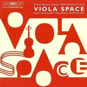 Image for 'Cadenza per viola sola'