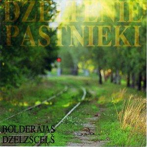 Image for 'Bolderājas dzelzceļš'