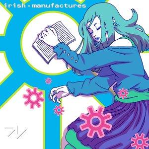 Image pour 'Manufactures'