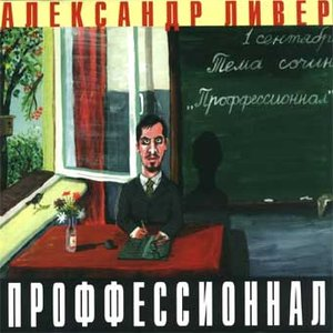 Image for 'Ария Бориса'