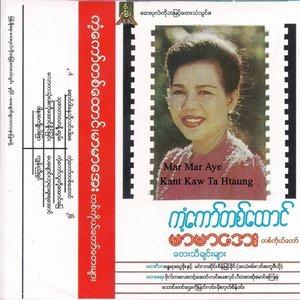 Bild für 'Kant Kaw Ta Htaung'
