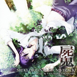 Bild für 'Gekka Reijin (TV size)'