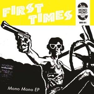 Imagen de 'Mono Mono EP'