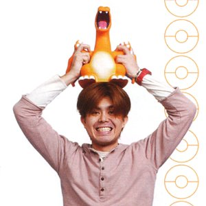 Image for 'Go Ichinose'