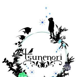 Imagen de 'tsunenori'