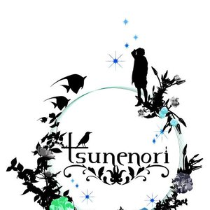 Image pour 'tsunenori'