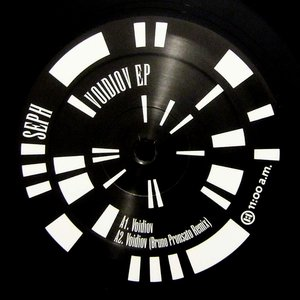 Image for 'Voidiov EP'