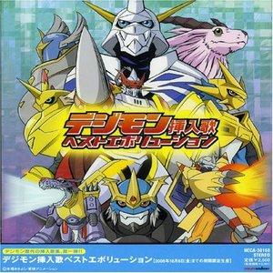 Bild för 'Digimon Best Evolution'