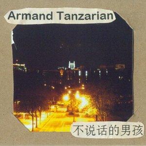 Image for '一千六百里'
