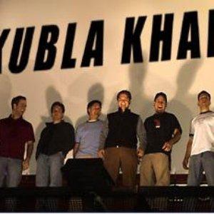 Image pour 'Kubla Khan'