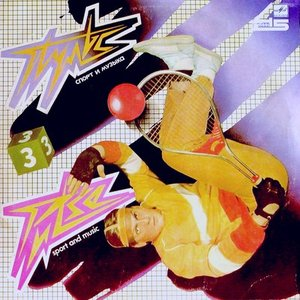 Image for 'Пульс 3'