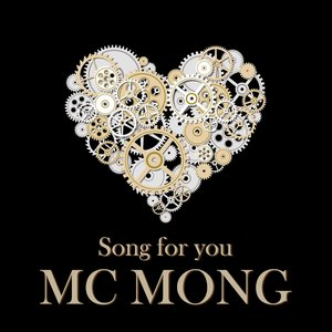 Image pour 'SONG FOR YOU'