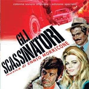 Image for 'Gli Scassinatori'