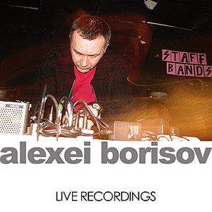 Image for 'Live in Yaroslavl, 2003'