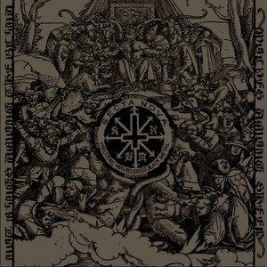 Image pour 'Secta Nova 4-way split'