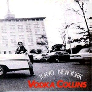 Image pour 'New York Tokyo'