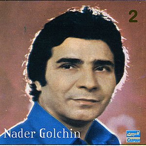 Image pour 'Best of Golchin, Vol 2 - Persian Music'