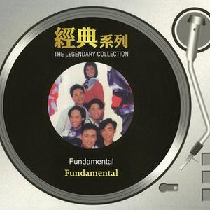 Image for 'The Legendary Collection - Fundamental'