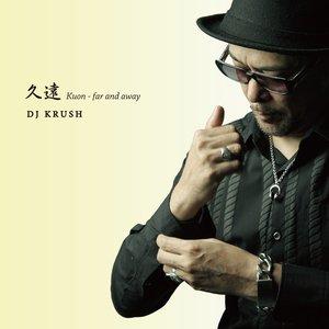 Image for '久遠 - Kuon - Far & Away'