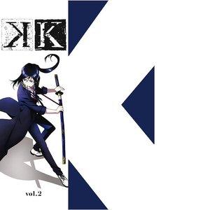 Image for 'K vol.2 特典CD'
