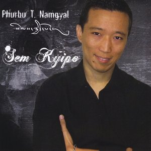 Image for 'Sem Kyipo'